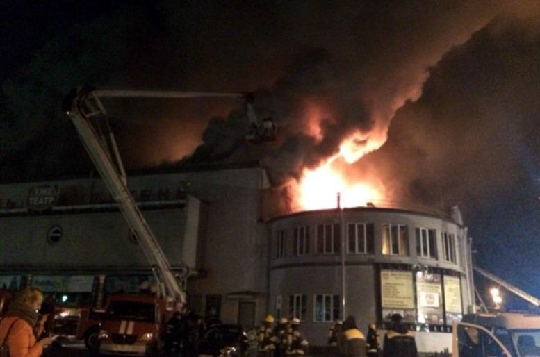 Пожар в кинотеатре Жовтень